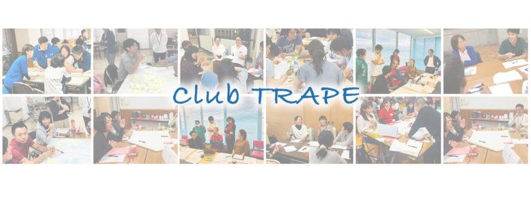 ClubTRAPEヘッダー画像